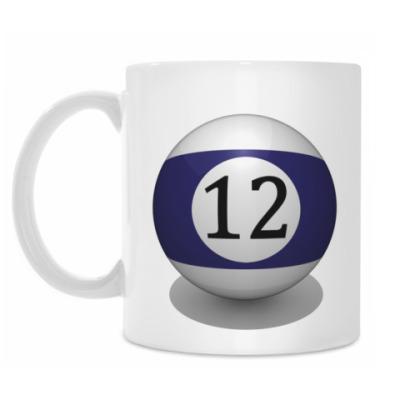 Кружка 'Бильярдный шар 12'