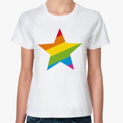 Классическая футболка  Радужная звезда