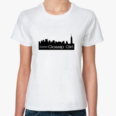 Классическая футболка Сплетница