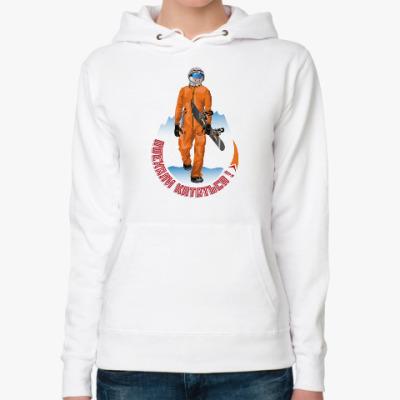 Женская толстовка худи Гагарин сноубордист