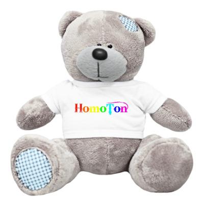 Плюшевый мишка Тедди HomoTon