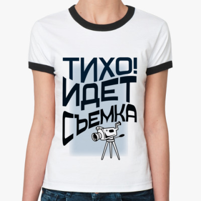 Женская футболка Ringer-T Для увлекающихся видео