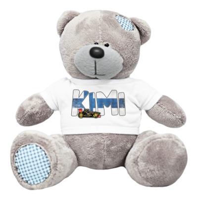 Плюшевый мишка Тедди KIMI