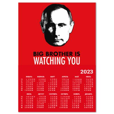 Календарь Big Putin Is Watching You