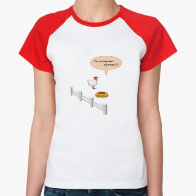 """Женская футболка реглан  жен. """"Курица"""""""