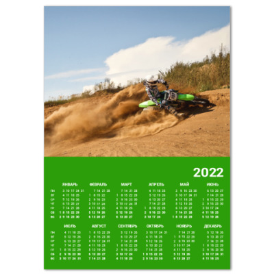Календарь MX motocross