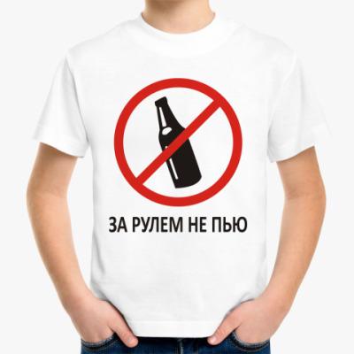 Детская футболка за рулем не пью!