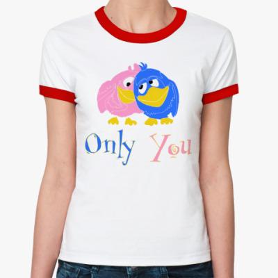Женская футболка Ringer-T Only you