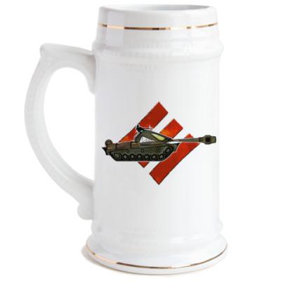 Пивная кружка Танк ИС-3 СССР