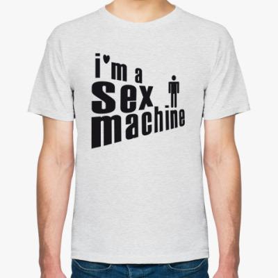 Футболка Sex