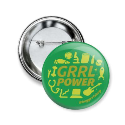 Значок 50мм Grrl Power