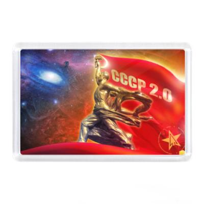 Магнит Флаг СССР
