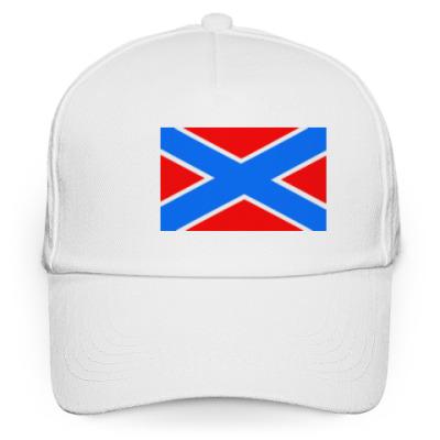 Кепка бейсболка Флаг Новороссии