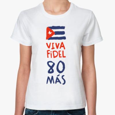 Классическая футболка Viva Fidel