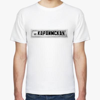 Футболка Караимская