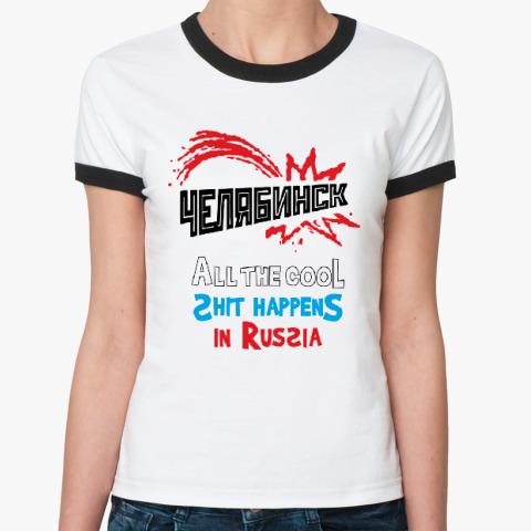 Купить Футболку В Ачинске