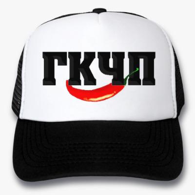 Кепка-тракер 'ГКЧП'