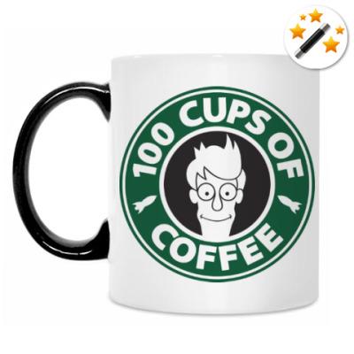 Кружка-хамелеон Futurama coffee Starbucks