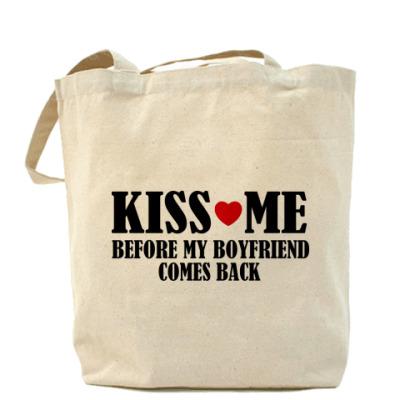 Сумка Kiss Me