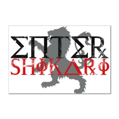 Наклейка (стикер) Enter Shikari