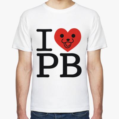Футболка I love PB