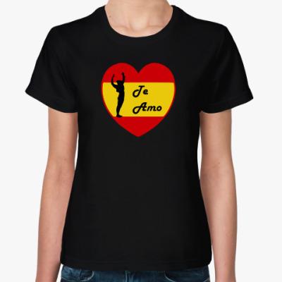 Женская футболка Я люблю тебя по-испански