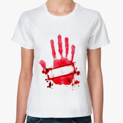 """Классическая футболка  """"Стоп"""""""