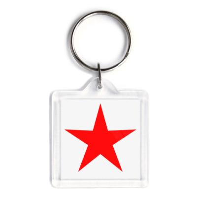 Брелок Red Star