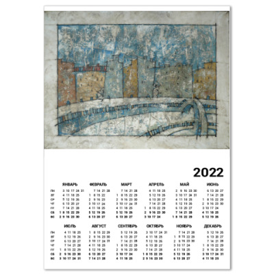 Календарь  Город-зима