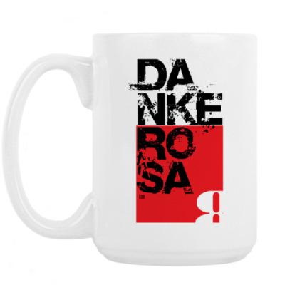 Кружка 8 марта Danke rosa 02