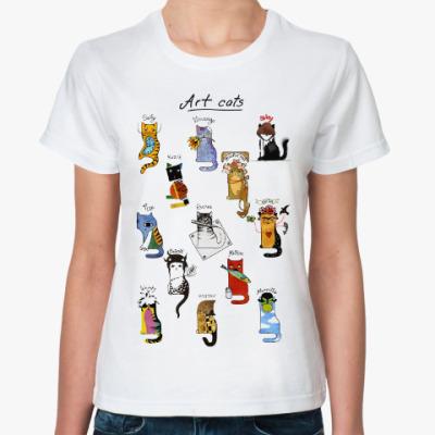 Классическая футболка История Искусств и котики художники