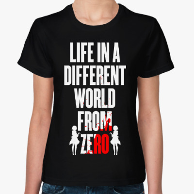 Женская футболка Жизнь с нуля в альтернативном мире