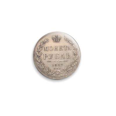 Значок 25мм  'Рубль 1847'