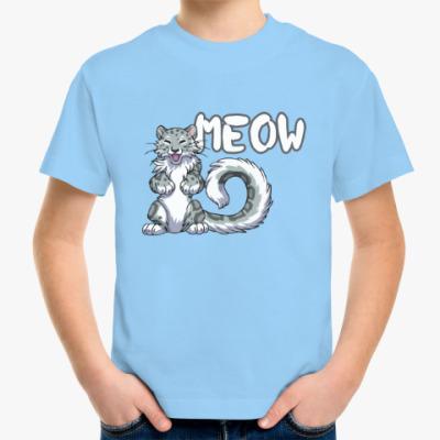 Детская футболка Мяу