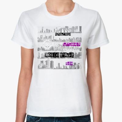 Классическая футболка WT