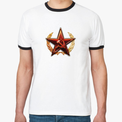 Футболка Ringer-T Красная Армия. Звезда.
