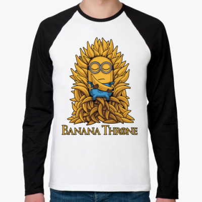 Banana Throne