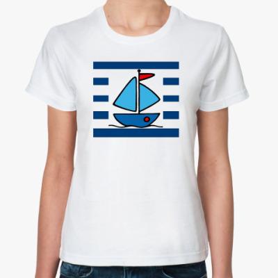 Классическая футболка 'Кораблик'
