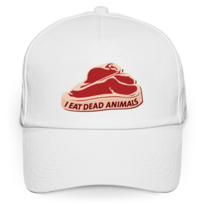 Кепка бейсболка I eat dead animals