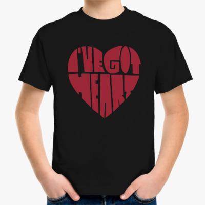 Детская футболка У меня есть сердце