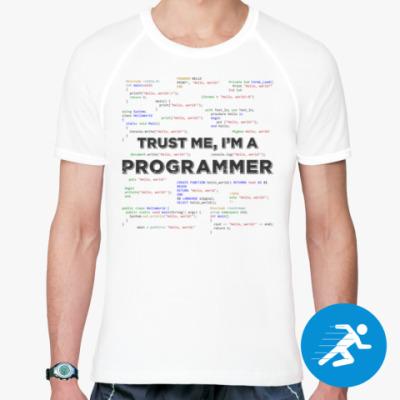Спортивная футболка Trust me, i'm a PROGRAMMER