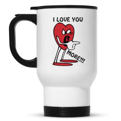 Кружка-термос Я люблю тебя сильнее !!!