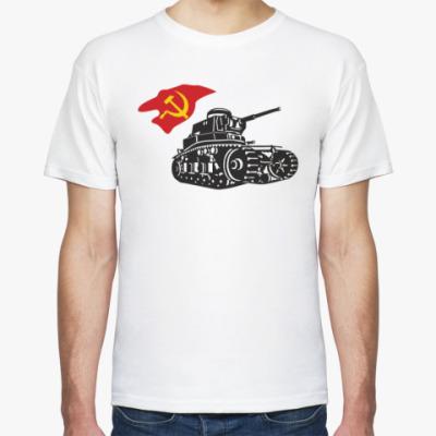 Футболка Советский танк МС-1