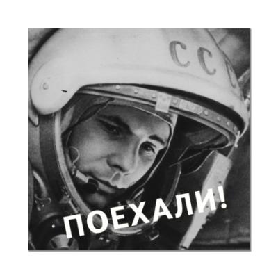 Наклейка (стикер)   Гагарин