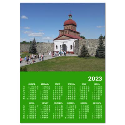 Календарь Кузнецкая крепость