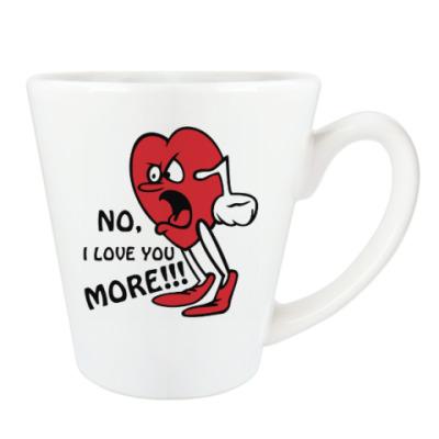 Чашка Латте Я люблю тебя сильнее !!!