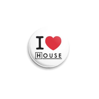 Значок 25мм I heart House  25 мм