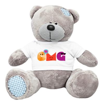 Плюшевый мишка Тедди OMG Мишка