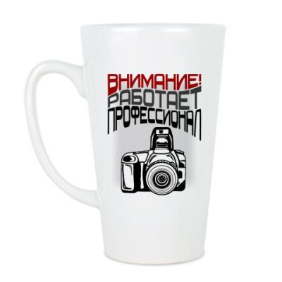 Чашка Латте Фотограф профессионал