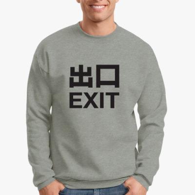 Свитшот Exit Records